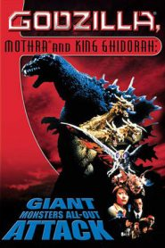 ศึกสุดยอดจอมอสูร Godzilla Mothra and King Ghidorah: Giant Monsters All-Out Attack (2001)
