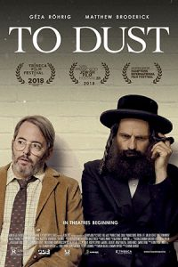 To Dust (2018)